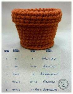 Aum Sukanya - Her Crochet Knitted Flowers, Crochet Flower Patterns, Crochet Patterns Amigurumi, Crochet Designs, Crochet Home, Love Crochet, Diy Crochet, Crochet Amigurumi, Crochet Dolls