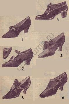 1910-1920   История костюма Туфли и полуботинки женские, модные в 1910-х годах в России