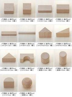 Деревянные игрушки строительные блоки 3A набор 70pcs | строительные блоки | | деревянные игрушки деревянные игрушки в почте доступных и Daiwa