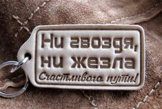 Dog Tags, Dog Tag Necklace