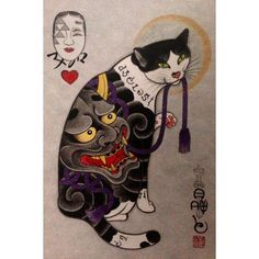 Kazuaki Horitomo Kitamura, Monmon Cats 15