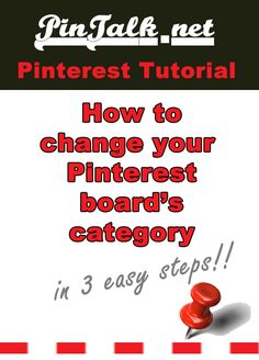 Tutorial: How to Change your Board Cover Image Pinterest Categories, Pinterest Board Names, Pinterest Tutorial, Fiesta Baby Shower, Pinterest For Business, Pinterest Marketing, You Changed, Making Ideas, Helpful Hints