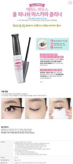 Etude House Korea Jakarta: Etude House All Finish Mascara Cleaner 8ml