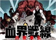 Gotta remember to watch this anime Blood Blockade battlefront.