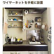 キッチン 狭いキッチン つっぱり棒棚 ニトリ セリア などの