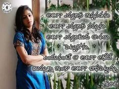 Photo People Quotes, Sad Quotes, Daily Quotes, Inspirational Quotes, Life Lesson Quotes, Life Quotes, Love Quotes In Telugu, Feeling Ignored, Love Failure