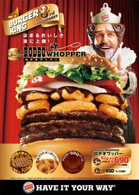 How to Make a Burger King-Style Whopper Truly Fit for The King | Serious Eats