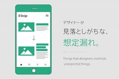 こんにちは。フロントエンドエンジニアのほりでーです。 Webやアプリの開発ではデザイナーとエンジニアの連携が欠かせません。デザイナーとエンジニアが分業する場合、デザイナーがPhotoshopなどのグラフィックツールで完成図となるデザインカンプを作成し、それを元にフロントエンドエンジニアが実装してWebサイトを