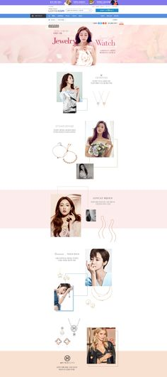 쥬얼리워치 대전(PC)_백화점팀_170504_Designed by 정유영 #jewelry #yunakim