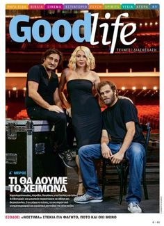 Good_life_cover