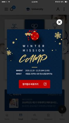 Event Banner, Web Banner, Web Layout, Layout Design, Stationary Branding, Web Design, Promotional Design, Event Page, Christmas Fashion