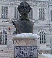 Chişinău, oraşul meu: Strada Gheorghe Codreanu