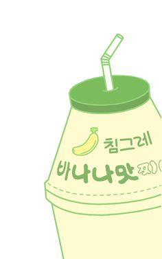 Korea Wallpaper, Look Wallpaper, Cute Pastel Wallpaper, Cute Patterns Wallpaper, Aesthetic Pastel Wallpaper, Girl Wallpaper, Aesthetic Wallpapers, Cute Wallpaper Backgrounds, Cute Cartoon Wallpapers