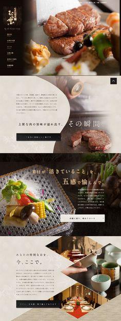 「かっこいい 和食 フライヤー」の画像検索結果