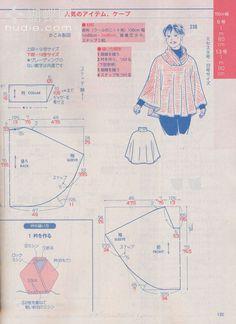 modify: extend comfy collar to big hood