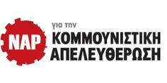 ΑΠΟΦΑΣΗ της ΠΟΛΙΤΙΚΗΣ ΕΠΙΤΡΟΠΗΣ του ΝΑΡ για την Κομμουνιστική Απελευθέρωση (Βασικά αποσπάσματα) - e-KOZANH