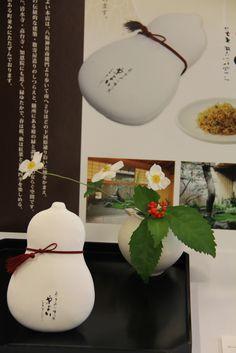 Kyoto design awards - Food packaging