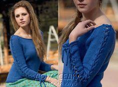голубой пуловер 1