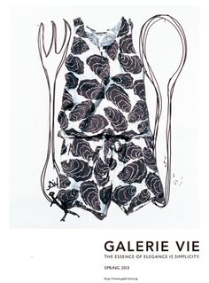 GALERIE VIE | ギャルリー ヴィー