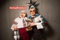NICKI MINAJ И ВЕРКА СЕРДЮЧКА #funny #humor #selfie  #fun #swag  #lol #russia #celebrity #прикол #юмор #nicki #minaj