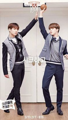 jungkook and jimin look at kookie's tiny waist