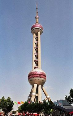 Oriental Pearl TV Tower - one of the most popular TV towers in the world.