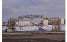 erzurum yıldızkent - Google'da Ara