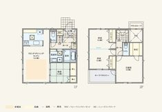 Craftsman Floor Plans, One Bed, House Plans, Loft, Cabin, Flooring, How To Plan, Mansions, Luxury