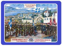 The surrender of Ioannina to the Kingdom of Picture depicts Essat Pasa surrendering the city to prince Constantine and… Hellenic Army, Landgrave, Andrea Prince, Danish Prince, Military Orders, Thessaloniki, Summer Olympics, History Facts, Historian