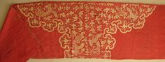 A Fragment of a Court Robe  China  circa 1380 CE  143.5 cm x 30.5 cm (56.5 inches x 12 inches)