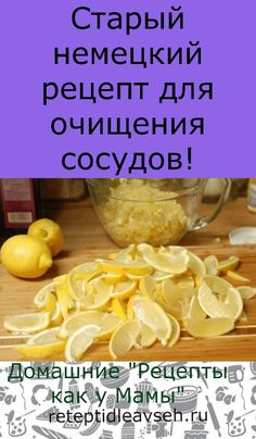 Recipe Of The Day, Health And Beauty, Natural Remedies, Meal Prep, Health Tips, Healthy Lifestyle, Vegan Recipes, Healthy Living, Health Fitness