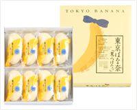Kayo's Japanese Omiyage: ●Tokyo Banana