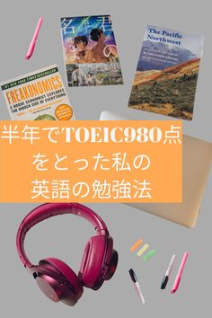 English Study, Learn English, Study Hard, Knowledge, Notes, Japanese, Learning, Business, Book