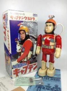 Rare! BILLIKEN SHOKAI Captain Ultra captain Vintage Tin Toy WIND UP JAPAN 309 #Billikenshokai