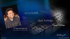 Music Director Mani Sharma HD Wallpaper