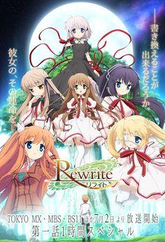 TVアニメ「Rewrite」公式サイト