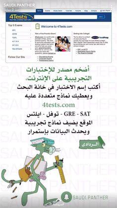 English Language Course, English Language Learning, Teaching English, Learn English, Learning Websites, Educational Websites, Study Skills, Life Skills, Study Apps