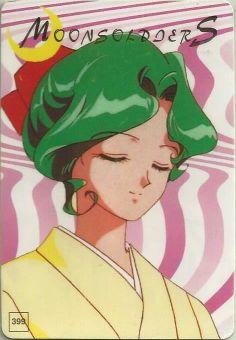 Moonsoldiers 399 ~ Michiru Kaioh