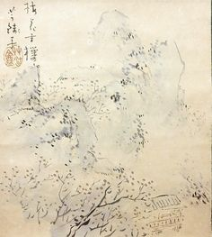 Usen Ogawa 小川芋銭 (1868-1938), 梅花山水図.