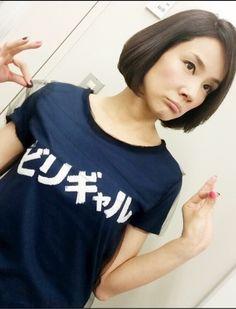 吉田 羊 Yoh Yoshida Japanese actress 吉田羊オフィシャルブログ「放牧日記」Powered by Ameba
