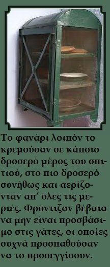 Old Pictures, Old Photos, Greece Photography, Greek Language, Metal Tools, Greek Art, Yesterday And Today, Vintage Recipes, My Memory