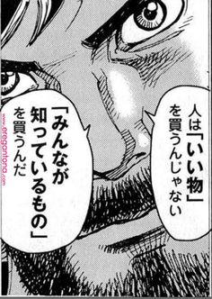 """カイユリコ on """"インスタの見せ方で思うこと"""""""