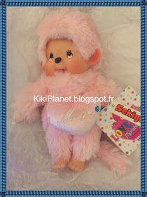 Monchhichi Love Love Light Pink Référence 243630, sekiguchi kiki, kiki le vrai