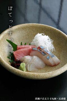 お造りも一段と旨味が増しています!^^ Sushi Burger, My Sushi, Japanese Food Sushi, Japanese Dishes, Dessert Chef, Sashimi Sushi, Food Staples, Tempura, Eating Raw