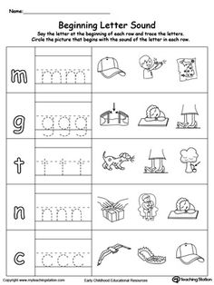 Trace and Match Beginning Letter Sound: AP Words: Help your child learn to recognize the sounds and letters at the beginning of words with this picture and letter match worksheet.