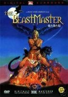 Amazon.com: The BeastMaster (All Region Import): Movies & TV