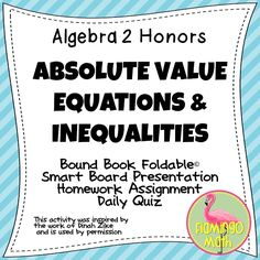 Solving absolute value equations coloring activity high school algebra 2 absolute value equations and inequalities fandeluxe Gallery