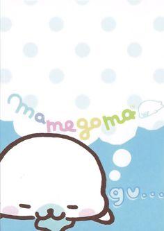Mamegoma - Kawaii memo scan - printable