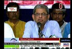 Today English News Bangladesh 12 August 2016 Bangla News Live