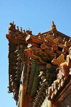 Gorgeous detail at one of the building's in Beijing's Forbidden City.